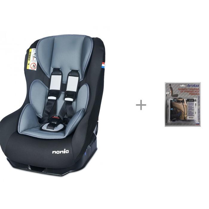 Группа 0-1 (от 0 до 18 кг) Nania Maxim Access с защитой спинки сиденья от грязных ног ребенка АвтоБра группа 1 2 3 от 9 до 36 кг cam calibro и защита сиденья автобра невидимка
