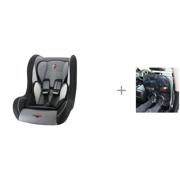 Автокресло Nania Trio Sp Comfort Racing и защита сиденья с карманами Джинс АвтоБра