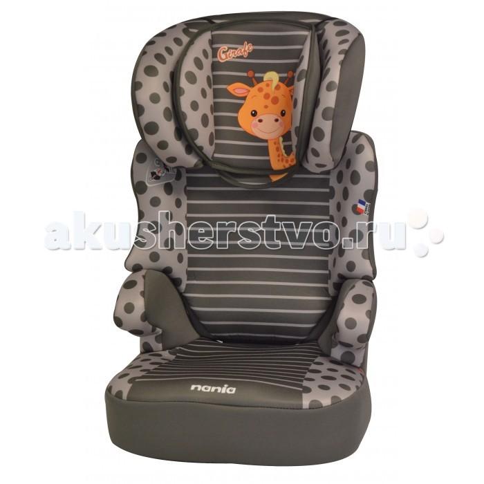 Автокресло Nania Befix SP AnimalsГруппа 2-3 (от 15 до 36 кг)<br>Автокресло nania Befix SP относится к группе 2/3, от 3 до 12 лет (18 - 36 кг). Соответствует стандартам ECE R44/04. Серия ANIMALS - веселые зверюшки не дадут заскучать вашему ребенку даже в дальней дороге.  Гарантирует европейское качество и обеспечивает безопасность пассажира. Пожалуй, это самое доступное и безопасное кресло в России, произведеное в Европе (Франция). nania Befix SP это два кресла в одном. Когда ребенок подрастет, спинку автокресла можно отстегнуть и использовать только бустер.  Автокресло nania Befix SP было разработано согласно самым жестким требованиям безопасности, а также учитывая ортопедические факторы: мягкая приятная на ощупь обивка и анатомичная форма. Ваш ребенок будет чувствовать себя комфортно даже в дальних поездках.  Широкие мягкие подголовник, спинка и подлокотники обеспечат дополнительный комфорт и безопасность маленького пассажира даже в случае бокового столкновения. Высоту подголовника можно регулировать по высоте, кресло растет вместе с Вашим ребенком.  Все тканевые части легко снимаются и стираются.  Особенности: Внешние размеры (Д х Ш х В): 45 х 45 х 72-88 см Размеры сиденья (Д х Ш): 34 х 30 см Высота спинки: 64-75 см Монтаж в автомобиле: Задний диван или сиденье пассажира Направление установка: по ходу движения Регулировка подголовника: 6 положений Вес: 4,2 кг Класс: II-III, 18-36 кг Система крепления: 3-точечные ремни безопасности автомобиля Ткань: 100% полиэстер, стирать до 30 ° C