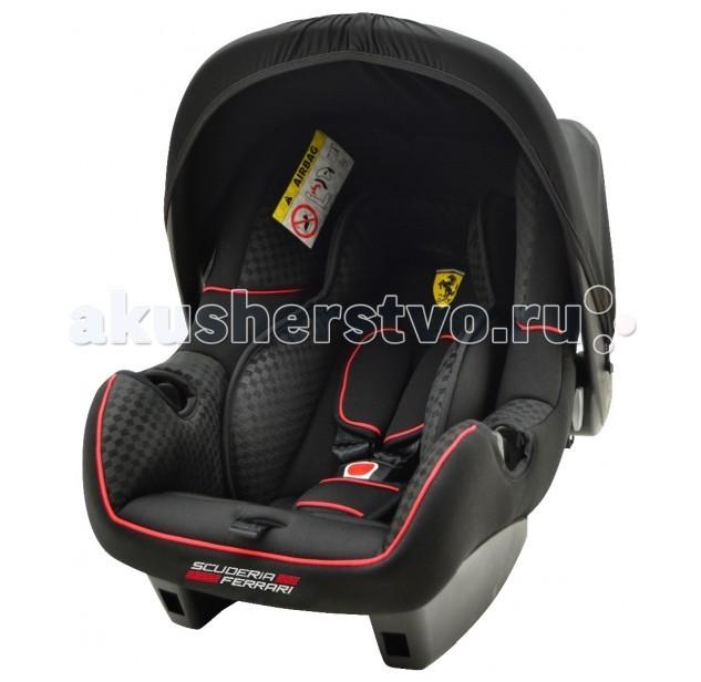 Автокресло Nania Beone Sp FerrariBeone Sp FerrariСовременное автокресло Nania Beone Sp Ferrari эргономичной формы надежно защитит Вашего малыша. Предназначено для детей от рождения до 18 месяцев (0-13 кг).  Корпус автокресла обладает высокими бортами, обеспечивающими дополнительную защиту головы малыша. Для самых маленьких предусмотрен мягкий вкладыш-матрасик. Обивку автокресла можно снять и постирать. Ткань не линяет, не теряет цвет и форму. Солнцезащитный козырек не допускает попадания прямых солнечных лучей и пропускает воздух. Кресло устанавливается против хода движения автомобиля при помощи штатных ремней безопасности. Ударопрочный корпус Beone SP изготовлен из полипропилена, способного гасить толчки и вибрацию. Облегченная система крепления позволяет без лишних усилий установить автокресло Nania Beone SP на сиденье любого автомобиля.  Особенности Nania Beone Ferrari:  Прочный каркас анатомической формы из полипропилена  Возможность установки на переднее сиденье при условии отключения подушек безопасности  Мягкие накладки  Поддержка головы новорожденного  Гипоаллергенная обивка не линяет и не выгорает, хорошо пропускает воздух  Мягкий вкладыш для малышей  Удобная ручка для переноски используется и как игровая дуга, и как дополнительный элемент безопасности ребенка Nania Beone SP  Ткань: 100% полиэстер.<br>