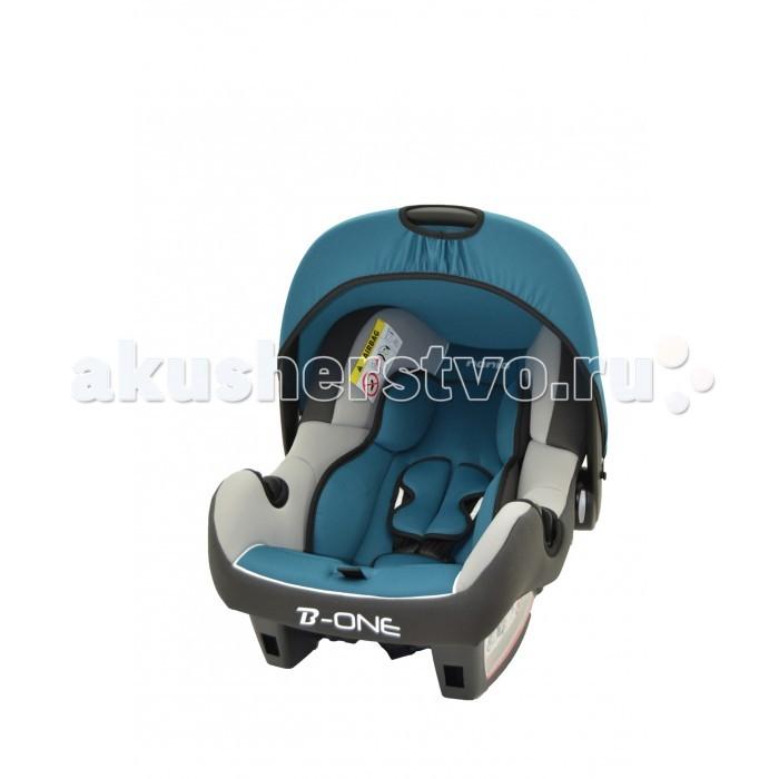 Автокресло Nania Beone SP LX (Luxe)Beone SP LX (Luxe)Современное автокресло Nania Beone SP Luxe эргономичной формы надежно защитит Вашего малыша. Предназначено для детей от рождения до 18 месяцев (0-13 кг). Корпус автокресла обладает высокими бортами, обеспечивающими дополнительную защиту головы малыша. Для самых маленьких предусмотрен мягкий вкладыш-матрасик. Обивку автокресла можно снять и постирать.   Ткань не линяет, не теряет цвет и форму. Солнцезащитный козырек не допускает попадания прямых солнечных лучей и пропускает воздух. Кресло устанавливается против хода движения автомобиля при помощи штатных ремней безопасности.   Ударопрочный корпус Beone SP Luxe изготовлен из полипропилена, способного гасить толчки и вибрацию. Облегченная система крепления позволяет без лишних усилий установить автокресло Nania Beone SP Luxe на сиденье любого автомобиля.  Особенности Nania Beone Luxe:  Прочный каркас анатомической формы из полипропилена  Возможность установки на переднее сиденье при условии отключения подушек безопасности  Мягкие накладки  Поддержка головы новорожденного  Гипоаллергенная обивка не линяет и не выгорает, хорошо пропускает воздух  Мягкий вкладыш для малышей  Удобная ручка для переноски используется и как игровая дуга, и как дополнительный элемент безопасности ребенка Nania Beone SP<br>