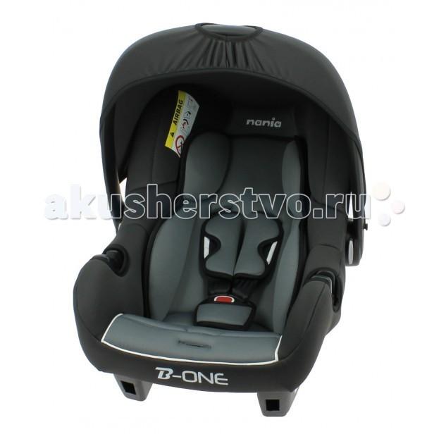 Автокресло Nania Beone SP LX (Luxe)Beone SP LX (Luxe)Современное автокресло Nania Beone SP Luxe ргономичной формы надежно защитит Вашего малыша. Предназначено дл детей от рождени до 18 месцев (0-13 кг). Корпус автокресла обладает высокими бортами, обеспечиващими дополнительну защиту головы малыша. Дл самых маленьких предусмотрен мгкий вкладыш-матрасик. Обивку автокресла можно снть и постирать.   Ткань не линет, не терет цвет и форму. Солнцезащитный козырек не допускает попадани прмых солнечных лучей и пропускает воздух. Кресло устанавливаетс против хода движени автомобил при помощи штатных ремней безопасности.   Ударопрочный корпус Beone SP Luxe изготовлен из полипропилена, способного гасить толчки и вибраци. Облегченна система креплени позволет без лишних усилий установить автокресло Nania Beone SP Luxe на сиденье лбого автомобил.  Особенности Nania Beone Luxe:  Прочный каркас анатомической формы из полипропилена  Возможность установки на переднее сиденье при условии отклчени подушек безопасности  Мгкие накладки  Поддержка головы новорожденного  Гипоаллергенна обивка не линет и не выгорает, хорошо пропускает воздух  Мгкий вкладыш дл малышей  Удобна ручка дл переноски используетс и как игрова дуга, и как дополнительный лемент безопасности ребенка Nania Beone SP<br>