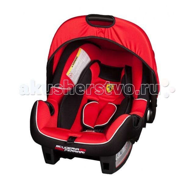 Автокресло Nania Beone Sp FerrariBeone Sp FerrariСовременное автокресло Nania Beone Sp Ferrari эргономичной формы надежно защитит Вашего малыша. Предназначено для детей от рождения до 18 месяцев (0-13 кг). Люлька имеет несколько положений наклона спинки, идеально подходящих как для отдыха, так и для бодрствования.   Корпус автокресла обладает высокими бортами, обеспечивающими дополнительную защиту головы малыша. Для самых маленьких предусмотрен мягкий вкладыш-матрасик. Обивку автокресла можно снять и постирать. Ткань не линяет, не теряет цвет и форму. Солнцезащитный козырек не допускает попадания прямых солнечных лучей и пропускает воздух. Кресло устанавливается против хода движения автомобиля при помощи штатных ремней безопасности. Ударопрочный корпус Beone SP изготовлен из полипропилена, способного гасить толчки и вибрацию. Облегченная система крепления позволяет без лишних усилий установить автокресло Nania Beone SP на сиденье любого автомобиля.  Особенности Nania Beone Ferrari:  Прочный каркас анатомической формы из полипропилена  Возможность установки на переднее сиденье при условии отключения подушек безопасности  Мягкие накладки  Поддержка головы новорожденного  Гипоаллергенная обивка не линяет и не выгорает, хорошо пропускает воздух  Мягкий вкладыш для малышей  Удобная ручка для переноски используется и как игровая дуга, и как дополнительный элемент безопасности ребенка Nania Beone SP  Ткань: 100% полиэстер.<br>