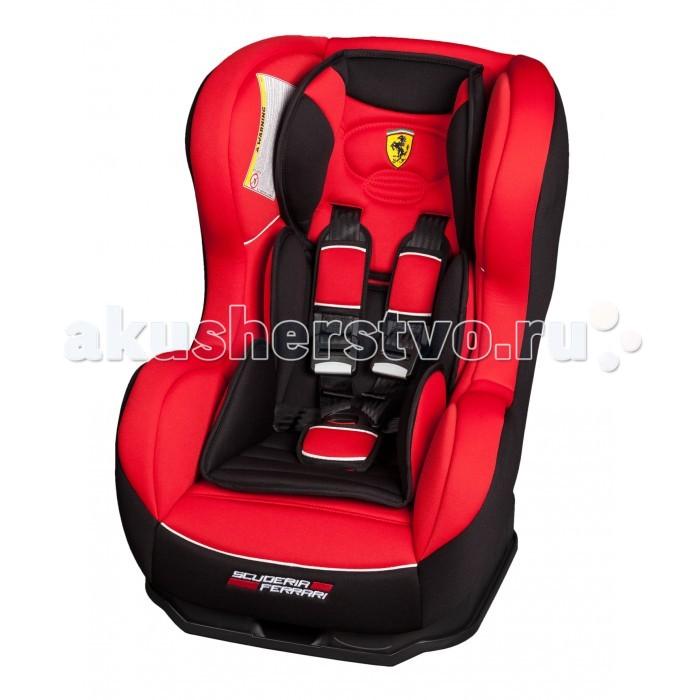 Автокресло Nania Cosmo SP FerrariCosmo SP FerrariЯркое стильное детское автокресло Nania Cosmo SP Ferrari от французского производителя изготовлено исключительно в соответствии с последними строгими нормами европейских стандартов безопасности и качества, что надежно защищает вашего малыша на период путешествий. Рассчитано на малышей с рождения, весом до 18 кг. Удобное и комфортное кресло устанавливается в Вашем автомобиле против хода движения при весе ребенка от 0 до 10, при весе ребенка от 10 до 18 кг - по ходу движения.  Особенности модели:  Уникальный дизайн Ferrari украсит салон любого автомобиля. Ваш ребенок почувствует себя пилотом «Формулы 1»! Ударопрочная конструкция Nania Cosmo Sp Ferrari оборудована мягким защитным подголовником и эргономичной подушкой сиденья. Спинка имеет пять положений наклона, удобных для сна и бодрствования. Специальный вкладыш можно использовать, пока ребенку не исполнилось 1,5-2 года. Затем вкладыш убирается, и внутреннее пространство автокресла увеличивается, что позволяет с комфортом перевозить ребенка в объемном пуховике или зимней куртке.  Безопасность: Автокресло оборудовано ударопрочным корпусом и усиленной системой боковой защиты. Ребенок пристегивается 5-точечными внутренними ремнями с мягкими плечевыми накладками и надежным замком. Система натяжения ремней удержит ребенка в случае экстренного торможения или столкновения. Лямки ремней регулируются в высоту и по объему.  Кресло сертифицировано по европейским стандартам безопасности.  Крепление и установка:  Когда малышу исполнился год, автокресло Cosmo Sp Ferrari устанавливается лицом по направлению движения автомобиля. Широкий обзор позволяет малышу наблюдать за окружающим пейзажем и не отвлекать родителей от дороги. Кресло фиксируется на заднем сиденье машины с помощью штатных инерционных ремней безопасности. Лямка ремня проходит между основой и корпусом детского сиденья. Новая система крепления облегчает монтаж и демонтаж кресла.   Особенности: 5-точечные ремни безопасност