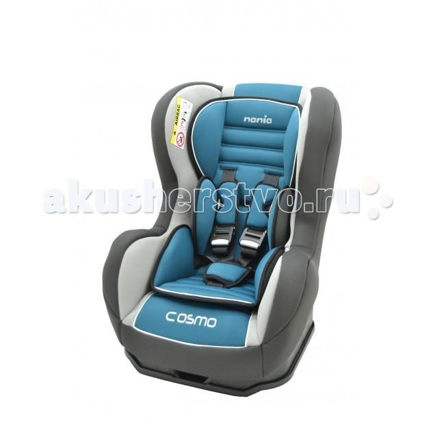 Автокресло Nania Cosmo SP LX (Luxe)Cosmo SP LX (Luxe)Яркое стильное детское автокресло Nania Cosmo SP Luxe от французского производителя изготовлено исключительно в соответствии с последними строгими нормами европейских стандартов безопасности и качества, что надежно защищает вашего малыша на период путешествий. Рассчитано на малышей с рождения, весом до 18 кг. Удобное и комфортное кресло устанавливается в Вашем автомобиле против хода движения при весе ребенка от 0 до 10, при весе ребенка от 10 до 18 кг - по ходу движения.  Особенности: 5-точечные ремни безопасности с 3-мя уровнями регулировки по высоте и мягкими плечевыми накладками крепится в автомобиле с помощью 3-х точечного ремня безопасности против движения автомобиля прочный каркас анатомической формы из полипропилена поглощающая силу удара прослойка из полистирола 3 положения наклона спинки позволяют ребенку комфортно чувствовать себя во время длительных поездок обивка легко снимается, возможна стирка при 30С SP (side protection) - улучшенная боковая защита cоответствует стандарту безопасности ЕСЕ R44/04.  Внешние размеры: 54х45х61 см; сидение: 31х31 см; спинка: 55 см<br>
