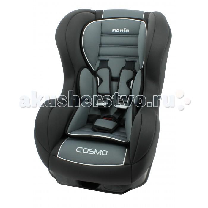 Автокресло Nania Cosmo SP LX (Luxe)Cosmo SP LX (Luxe)Яркое стильное детское автокресло Nania Cosmo SP Luxe от французского производителя изготовлено исключительно в соответствии с последними строгими нормами европейских стандартов безопасности и качества, что надежно защищает вашего малыша на период путешествий. Рассчитано на малышей с рождения, весом до 18 кг. Удобное и комфортное кресло устанавливается в Вашем автомобиле против хода движения при весе ребенка от 0 до 10, при весе ребенка от 10 до 18 кг - по ходу движения.  Особенности: 5-точечные ремни безопасности с 3-мя уровнями регулировки по высоте и мягкими плечевыми накладками крепится в автомобиле с помощью 3-х точечного ремня безопасности против движения автомобиля прочный каркас анатомической формы из полипропилена поглощающая силу удара прослойка из полистирола 5 положений наклона спинки позволяют ребенку комфортно чувствовать себя во время длительных поездок обивка легко снимается, возможна стирка при 30С SP (side protection) - улучшенная боковая защита cоответствует стандарту безопасности ЕСЕ R44/04.  Внешние размеры: 54х45х61 см; сидение: 31х31 см; спинка: 55 см<br>