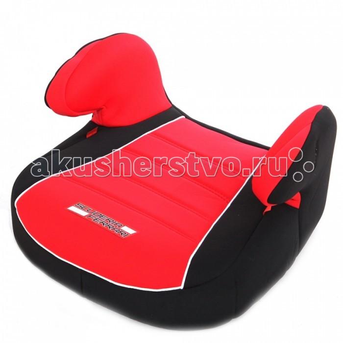Детские автокресла , Группа 3 (от 22 до 36 кг  бустер) Nania Dream Ferrari арт: 14010 -  Группа 3 (от 22 до 36 кг - бустер)