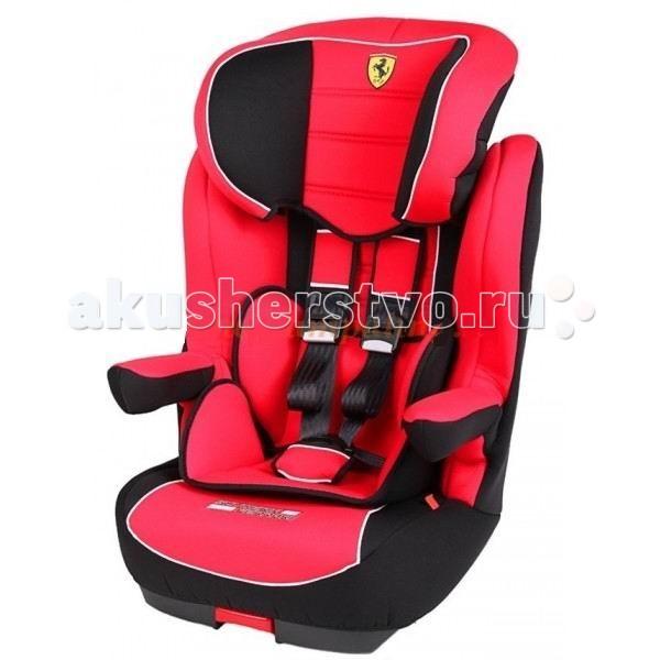 Детские автокресла , Группа 1-2-3 (от 9 до 36 кг) Nania I-Max SP Ferrari арт: 15851 -  Группа 1-2-3 (от 9 до 36 кг)
