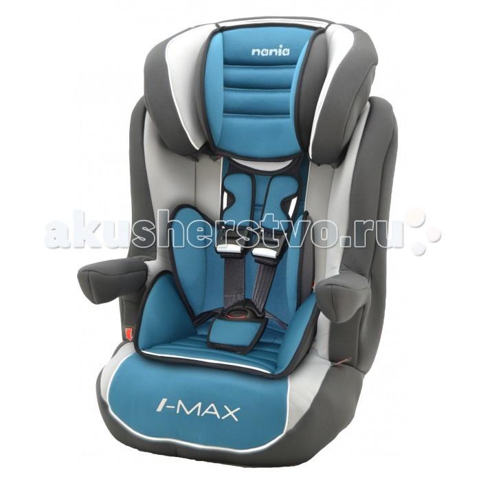 Автокресло Nania I-Max SP Luxe Isofix от Акушерство