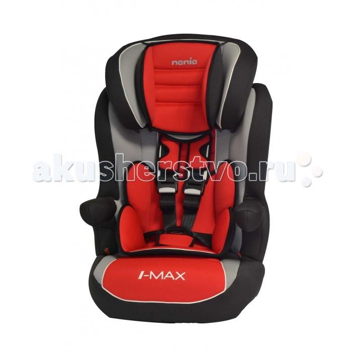 Автокресло Nania Imax SP LX (Luxe)Imax SP LX (Luxe)Автокресло Nania Imax SP Luxe устанавливается в направлении по ходу движения автомобиля. Конструкция автокресел этой группы представляет собой пластиковую основу на силовом каркасе. Автокресло имеет регулируемую по высоте спинку, что позволит настроить высоту кресла в соответствии с ростом ребенка. Запрещена установка автокресла на переднее сиденье автомобиля с включенной подушкой безопасности.  Особенности: 5-точечные ремни безопасности с 3-мя уровнями регулировки по высоте и мягкими плечевыми накладками каркас кресла выполнен из полипропилена и снабжен поглощающей удары прослойкой из полистирола регулируемый по высоте подголовник (6 положений) удобные подлокотники и широкое сиденье замок на ремнях с предупредительным сигналом крепится в автомобиле с помощью 3-х точечного ремня безопасности обивка легко снимается, возможна стирка при 30С форма сидения оптимально повторяет анатомию тела ребенка SP (side protection) - улучшенная боковая защита соответствует стандарту безопасности ЕСЕ R44/4  Внешние размеры: 50х45х61 см; сидение: 31х31 см; спинка: 55 см<br>