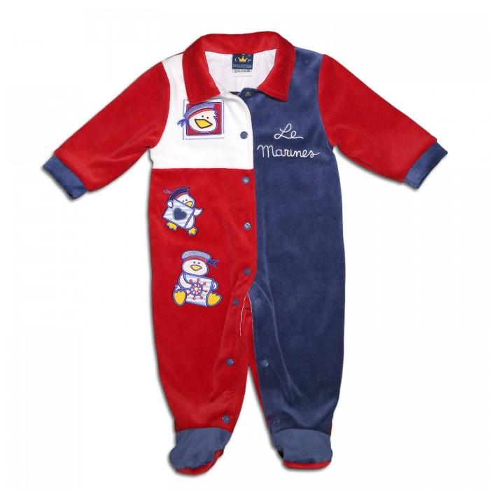 Детская одежда , Комбинезоны и полукомбинезоны Nannette Комбинезон 14-2761 арт: 526951 -  Комбинезоны и полукомбинезоны