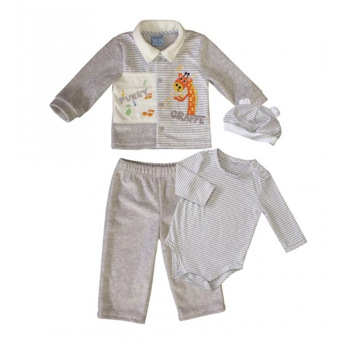 Nannette Комплект (боди, штаны, куртка, чепчик) 14-2865