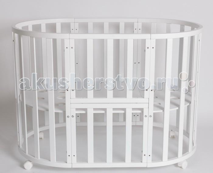 Кроватки-трансформеры Nastella Piccolo 7 в 1 кровать машина кровати машины радуга m056