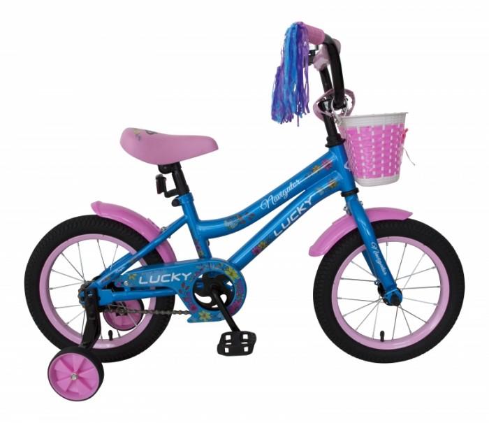 Велосипед двухколесный Navigator Lucky 14 с корзинойДвухколесные велосипеды<br>Велосипед двухколесный Navigator Lucky 14 с корзиной - это хорошо собранный и надёжный велосипед для ребёнка.  Катание на велосипеде благоприятно влияет на здоровье, укрепляет мышцы, развивает зрение, учит ориентироваться в пространстве и принимать решения.   Особенности:  колеса 14 стальная рама стальные обода ножной тормоз защитная накладка на руле и выносе мягкие TPR грипсы мягкое седло с пеной полная защита цепи страховочные колеса звонок корзина длинные металлические крылья косички на руле.