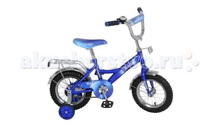 Велосипед двухколесный Navigator Basic 12Basic 12Велосипед Navigator Basic 12 идеально подойдет для ребенка, который впервые пересел со своего трехколесного транспорта на новый для него - двухколесный. Боковые колеса подстрахуют его в период обучения и помогут почувствовать себя уверенней, а потом их можно будет легко снять.  Важно обеспечить максимальное удобство маленькому водителю, поэтому руль и седло нужно будет отрегулировать под его рост. Благодаря тому, что в седле имеется толстый слой наполнителя, оно достаточно мягкое, что делает этот велосипед еще более комфортным.  Комплект: звонок, боковые колеса, крылья, защита цепи.  Особенности: Диаметр колес: 12. Рост ребенка: 85-110 см. Тормоз: ножной (задний). Обод: сталь. односоставной шатун. Длина велосипеда: 88 см.<br>