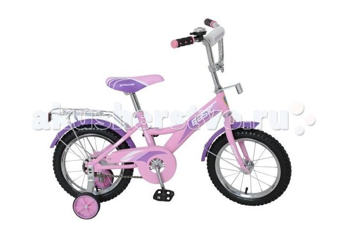 Велосипед двухколесный Navigator Basic 14 KiteBasic 14 KiteВелосипед Navigator Basic Kite 14 - то хорошо собранный и надёжный велосипед дл ребёнка. Модель подойдет дл ребенка ростом 100-120 см. Катание на велосипеде благопритно влиет на здоровье, укреплет мышцы, развивает зрение, учит ориентироватьс в пространстве и принимать решени.   Особенности: Тип: детский Материал рамы: сталь Амортизаци: отсутствует Конструкци вилки: жестка Конструкци рулевой колонки: неинтегрированна, резьбова Диаметр колес: 14 дймов Материал обода: алминиевый сплав Двойной обод: нет Материал бортировочного шнура: металл Возможность креплени боковых колес: есть Боковые колеса в комплекте: есть Тип переднего тормоза: отсутствует Тип заднего тормоза: ножной Уровень заднего тормоза: начальный Количество скоростей: 1 Уровень каретки: начальный Конструкци каретки: неинтегрированна Тип посадочной части вала каретки: квадрат Количество звезд в кассете: 1 Количество звезд системы: 1 Конструкци педалей: платформы Конструкци рул: изогнутый Настройка положени рул: регулируемый подъем Материал рамки седла: сталь Комфорт: защита цепи<br>