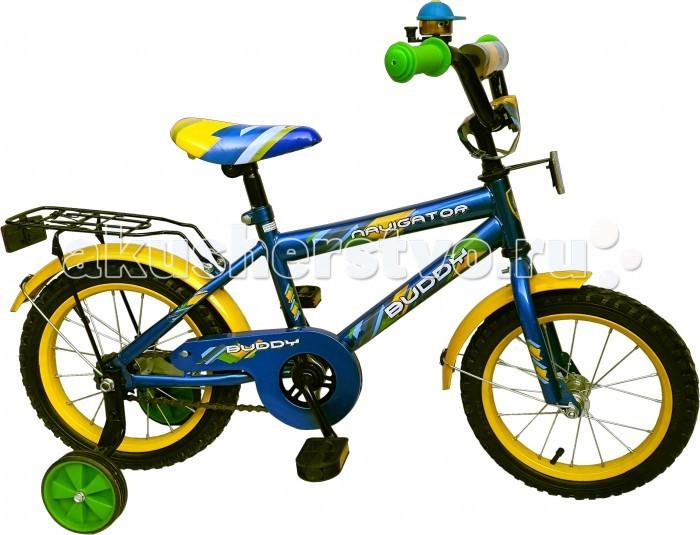 Велосипед двухколесный Navigator Buddy 14 HBBuddy 14 HBВелосипед двухколесный Navigator Buddy 14 HB сможет стать первым транспортным средством ребенка и порадует его своим оригинальным дизайном. Конструкция данного транспортного средства изготовлена из металла, что гарантирует надежность и долговечность эксплуатации.  Велосипед обладает отличными техническими характеристиками и стильным внешним видом, который непременно привлечет внимание окружающих. Изделие снабжено страховочными колесами, благодаря которым дети смогут более уверенно научиться ездить и держать равновесие.   Особенности: однокомпонентный кареточный узел камеры из натуральной резины стальные обода покрышки 14 х 2,125 задний ножной тормоз вставки в колесах широкие страховочные колеса звонок возраст от 4 до 6 лет.<br>