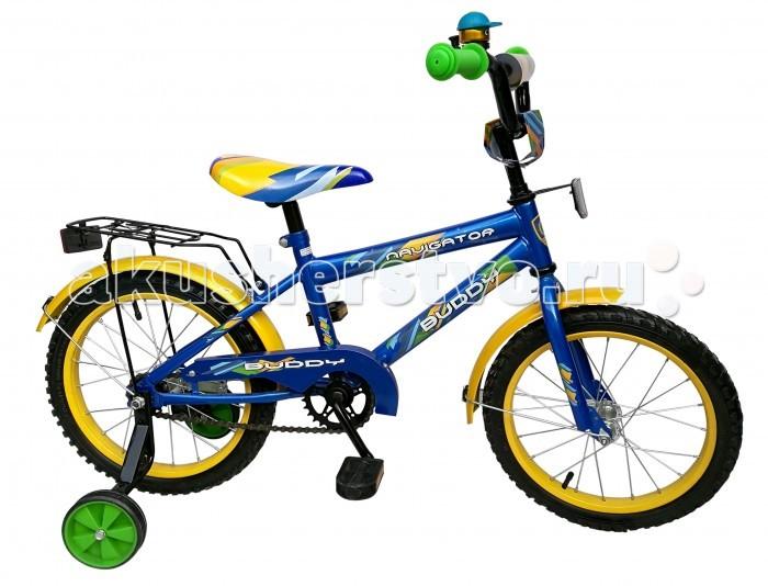 Велосипед двухколесный Navigator Buddy 16 HBBuddy 16 HBВелосипед двухколесный Navigator Buddy 16 HB сможет стать первым транспортным средством ребенка и порадует его своим оригинальным дизайном. Конструкция данного транспортного средства изготовлена из металла, что гарантирует надежность и долговечность эксплуатации.  Велосипед обладает отличными техническими характеристиками и стильным внешним видом, который непременно привлечет внимание окружающих. Изделие снабжено страховочными колесами, благодаря которым дети смогут более уверенно научиться ездить и держать равновесие.   Особенности: однокомпонентный кареточный узел камеры из натуральной резины стальные обода покрышки 16 х 2,125 задний ножной тормоз вставки в колесах широкие страховочные колеса звонок возраст от 5 до 7 лет.<br>