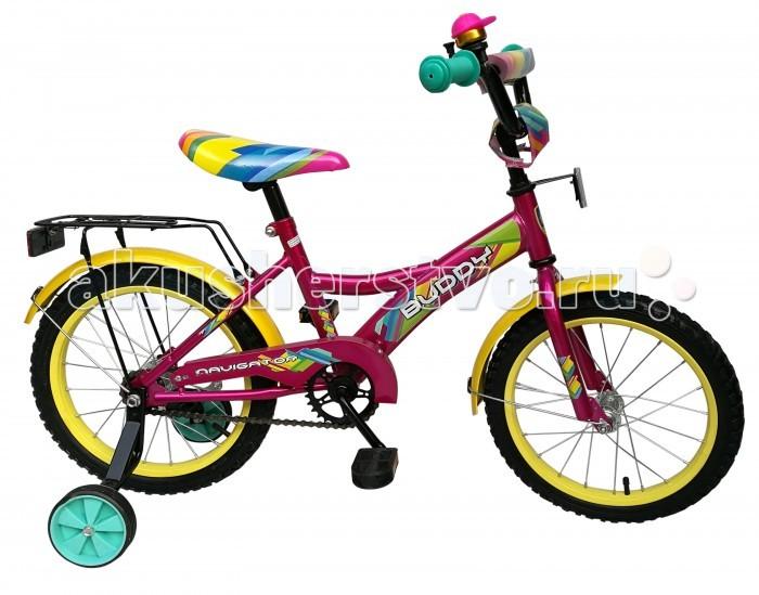 Велосипед двухколесный Navigator Buddy 16 KiteBuddy 16 KiteВелосипед двухколесный Navigator Buddy 16 Kite сможет стать первым транспортным средством ребенка и порадует его своим оригинальным дизайном. Конструкция данного транспортного средства изготовлена из металла, что гарантирует надежность и долговечность эксплуатации.  Велосипед обладает отличными техническими характеристиками и стильным внешним видом, который непременно привлечет внимание окружающих. Изделие снабжено страховочными колесами, благодаря которым дети смогут более уверенно научиться ездить и держать равновесие.   Особенности: однокомпонентный кареточный узел камеры из натуральной резины стальные обода покрышки 16 х 2,125 задний ножной тормоз вставки в колесах широкие страховочные колеса звонок возраст от 5 до 7 лет.<br>