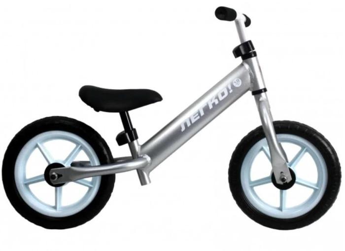 Беговел Navigator ЛегкоЛегкоБеговел Navigator Легко для вашего малыша.  Особенности:  Диаметр переднего/заднего колеса: 12 Максимальная нагрузка: 35 кг Для детей от 3 до 5 лет Материал: алюминий Колеса EVA Пластиковые обода<br>
