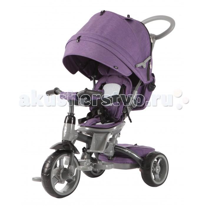 Детский транспорт , Трехколесные велосипеды Navigator Lexus Modi арт: 310559 -  Трехколесные велосипеды