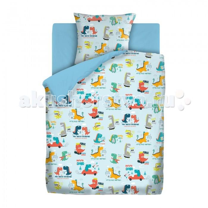 Постельное белье 1.5-спальное Непоседа Динозаврики 1.5-спальное (3 предмета) постельное белье 1 5 спальное непоседа смайлы 1 5 спальное 3 предмета