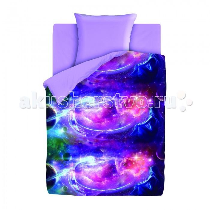 Постельное белье 1.5-спальное Непоседа For you Галактика 1.5-спальное (3 предмета) непоседа непоседа детское постельное белье 1 5 спальное соревнования