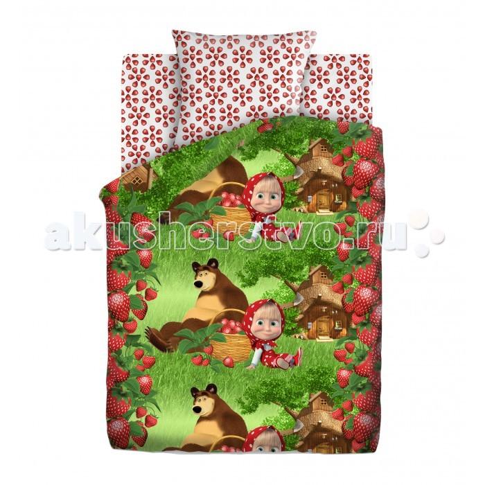 Постельные принадлежности , Постельное белье 1.5-спальное Непоседа Маша и Медведь Клубничный урожай 1.5-спальное (3 предмета) арт: 364952 -  Постельное белье 1.5-спальное
