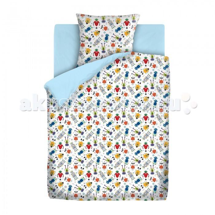 Постельное белье 1.5-спальное Непоседа Роботы 1.5-спальное (3 предмета) постельное белье 1 5 спальное непоседа смайлы 1 5 спальное 3 предмета