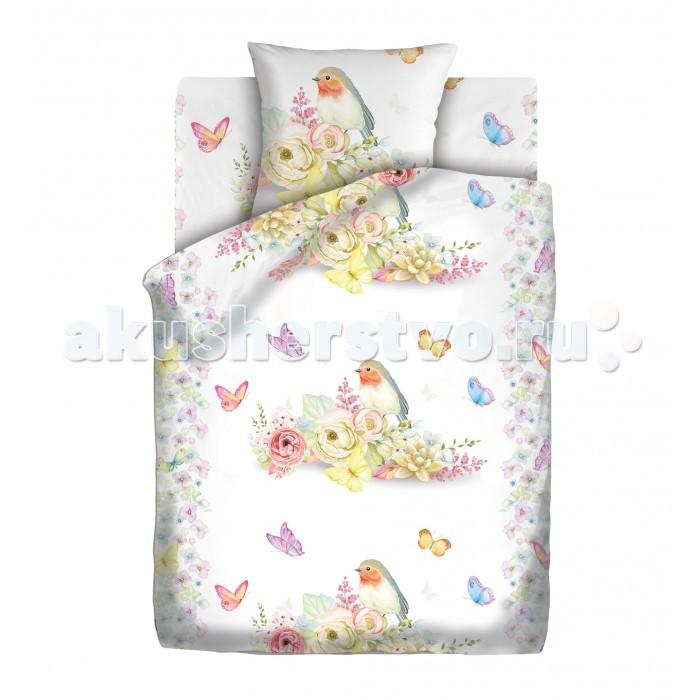 Постельное белье 1.5-спальное Непоседа For you Птичка 1.5-спальное (3 предмета) дозоры и непоседа