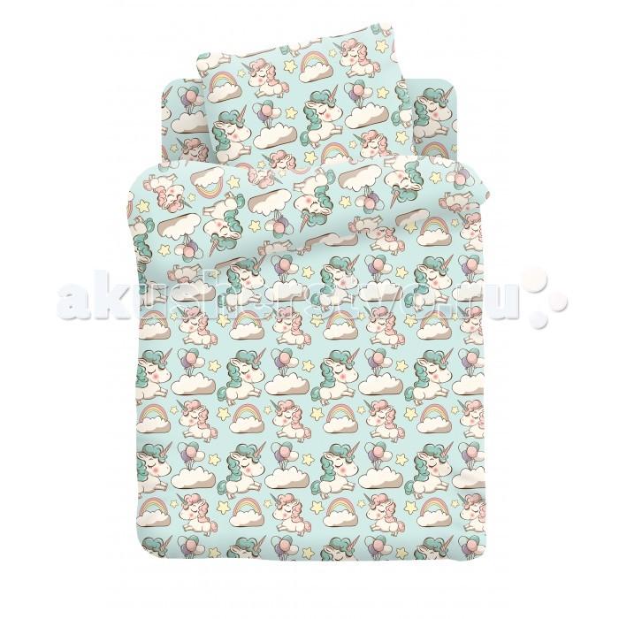 Постельное белье Непоседа Кошки-мышки КДКм-1 Единорожки (3 предмета)