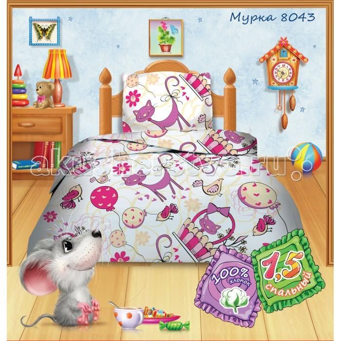 Постельное белье 1.5-спальное Непоседа Кошки-мышки Мурка КПКм-10 1.5-спальное (3 предмета) дозоры и непоседа