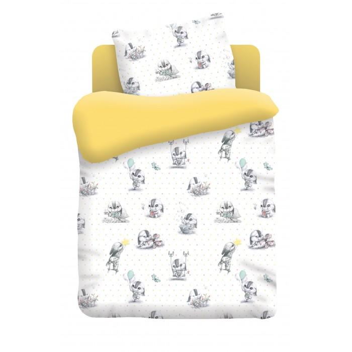 Постельное белье Непоседа Н/У КДН-1 Зайчата (3 предмета) постельное белье непоседа ушастики кдн 1 8898 комплект 1 5 спальный бязь