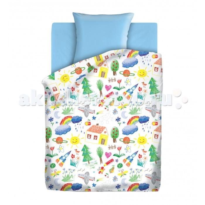 Постельное белье 1.5-спальное Непоседа Н/У Радуга КПН-10 1.5-спальное (3 предмета) постельное белье 1 5 спальное непоседа смайлы 1 5 спальное 3 предмета