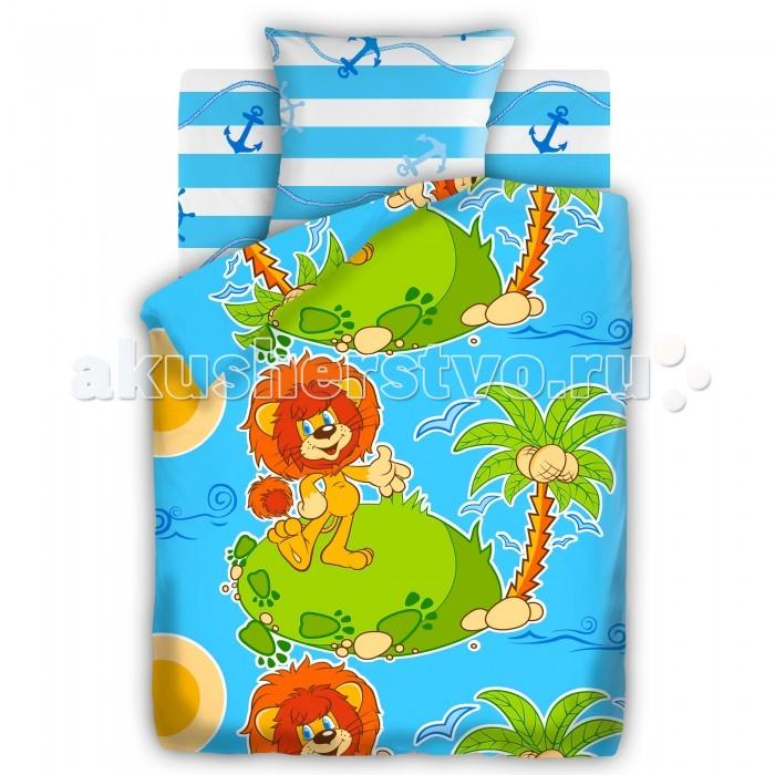 Постельное белье 1.5-спальное Непоседа Союзмультфильм Необитаемый остров 1.5-спальное (3 предмета) союзмультфильм постельное белье