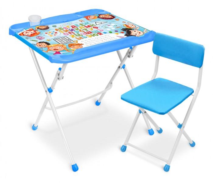 Купить Детские столы и стулья, Ника Детский комплект Наши детки