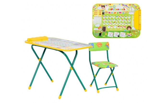 Столы и стулья Ника Набор мебели Первоклашка ника набор мебели первоклашка осень синий