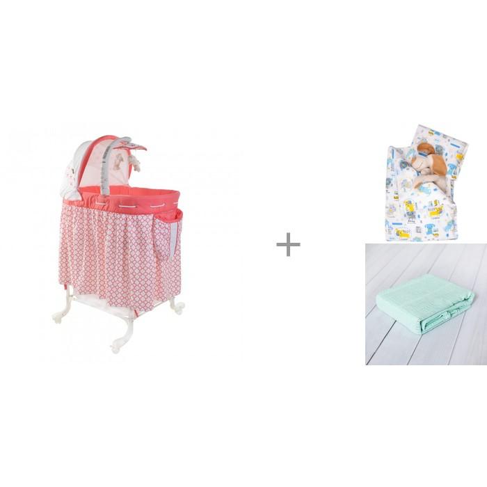 Колыбель Noony Lula с комплектом в колыбель Daisy (4 предмета) и вязаным пледом Baby Nice (ОТК) 90х118