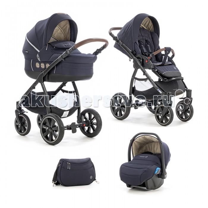 Детские коляски , Коляски 3 в 1 Noordi Fjordi Sport NB 3 в 1 арт: 355020 -  Коляски 3 в 1