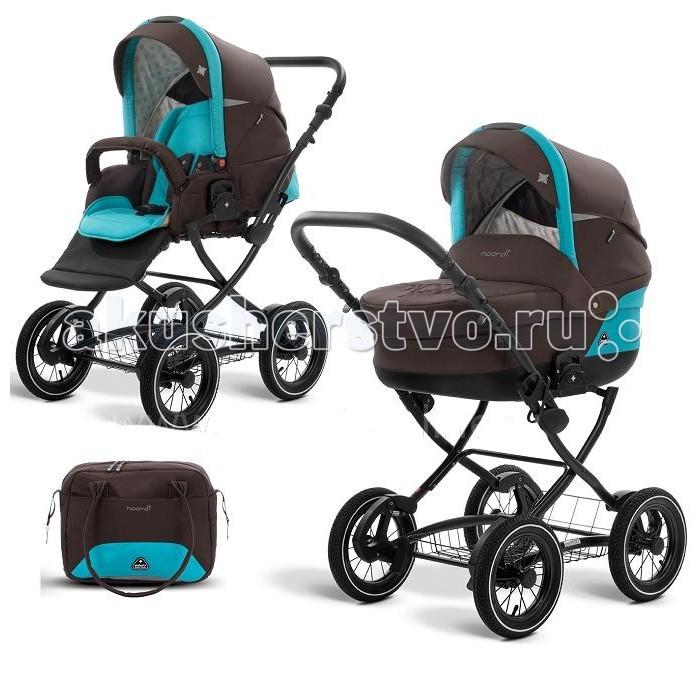 Коляска Noordi Polaris Classic 3 в 1Polaris Classic 3 в 1Детская коляска Noordi Polaris Classic 3 в 1 идеально подходит для любого климата. От ветра и холода ребенка защищают капюшон и накидка на ножки. В жаркое время года комфортный микроклимат обеспечивают системы вентиляции в люльке и прогулочном сидении. Каждый модуль имеет регулируемую спинку и матрасик. Надувные колеса с амортизаторами отлично справляются с любимыми дорожными покрытиями. Ручка управления в детской коляске легко меняет высоту, подстраиваясь под рост каждого из родителей. Для безопасной остановки предусмотрен надежный тормоз, мгновенно блокирующий оба задних колеса.  Особенности: модель 2016 года  сезон: зима-лето  высококлассные натуральные ткани  светоотражающие элементы  внешний материал с водоотталкивающей пропиткой.  Шасси:  надувные неповоротные колеса  пружинная амортизация  регулировка высоты родительской ручки  открытая металлическая корзина  тормоз блокирует задние колеса.  Люлька:  система подачи воздуха в пластиковом основании  регулировка наклона спинки внешним рычагом  ортопедический матрасик из кокосового волокна  функция качания — особая форма дна  удобная ручка для переноски, встроенная в капор  капюшон с вентиляционным отсеком  компактное складывание люльки для транспортировки или хранения.  Прогулочный блок:  несколько положений спинки, включая горизонтальное (180°) многопозиционная подножка  съемный поручень для рук  текстильный разделитель ножек  система вентиляции в спинке  эргономичный вкладыш  регулируемый капюшон высотой 57.5 см  ручка для переноски  высокое положение сиденья от земли.  Автокресло 0+:  анатомический матрасик  солнцезащитный высокий капюшон  многопозиционная ручка для переноски  система ремней безопасности с мягкими накладками  функция качания.  В комплекте:  дождевик  адаптеры для автокресла  москитная сетка  сумка для мамы  подстаканник  муфта для ножек.  Размеры: Ширина шасси: 61.5 см  Прогулочное сиденье: длина спального места — 97 см, ширина — 35 см 