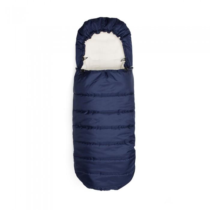 Детская одежда , Демисезонные конверты Noordline Mommy арт: 292216 -  Демисезонные конверты