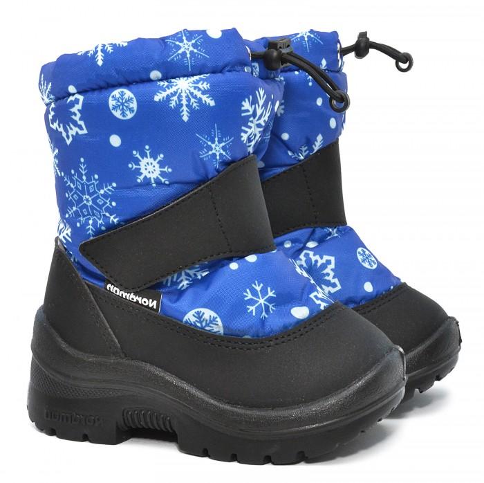 Купить Дутики и сноубутсы, Nordman Сноубутсы 1-012