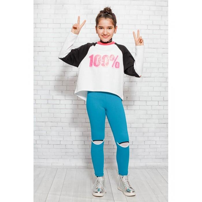 Брюки и джинсы Nota Bene Лосины для девочки 2л9271602а maula лосины maula для девочки розовый 122 128