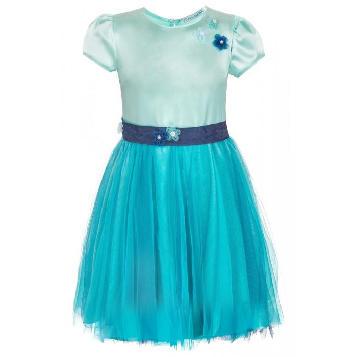 Nota Bene Платье для девочки 17421040187