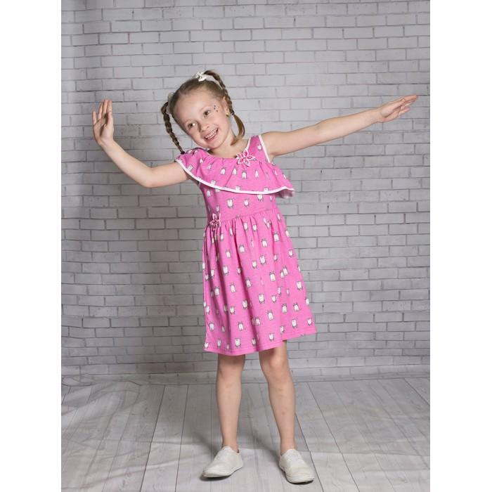 Платья и сарафаны Nota Bene Платье для девочки 2л9210511б