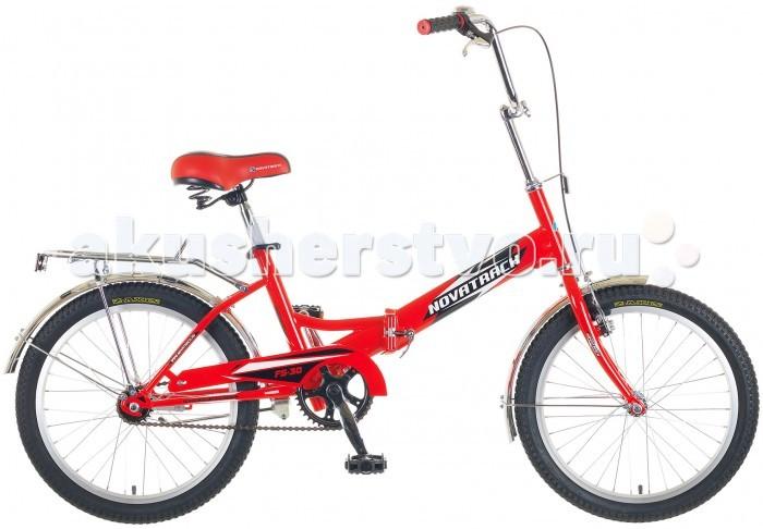 Двухколесные велосипеды Novatrack FS-30 20 с ручным тормозом