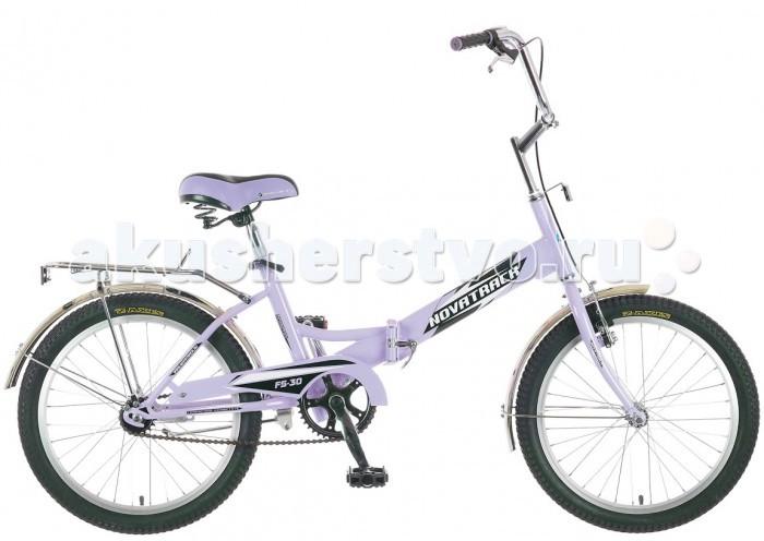 Велосипед двухколесный Novatrack FS-30 20 с ручным тормозомFS-30 20 с ручным тормозомВелосипед двухколесный Navatrack FS-30 20 с ручным тормозом это складной подростковый велосипед, рассчитанный на ребят 7-14 лет, который отличается неприхотливостью, хорошей управляемостью и практичностью.   Стальная рама может складываться, и тем самым компактно разместиться на балконе, в стенном шкафу или багажнике автомобиля. Стоит отметить широкий диапазон регулировки высоты сидения и руля, благодаря чему велосипед универсален и подойдет для ребят различного роста. Торможение осуществляется ножным тормозом, который работает при любых условиях. Велосипед оснащен хромированными крыльями, широким багажником, защитным кожухом цепи, подножкой и светоотражателями.   Особенности: Количество скоростей: 1 Диаметр колес: 20 Материал рамы: Сталь  Обода: алюминиевые Вес: 15 Возраст: 7-14 Багажник: Установлен Защита: F-тип Крылья: Сталь Тормоз 1 ручной и ножной<br>