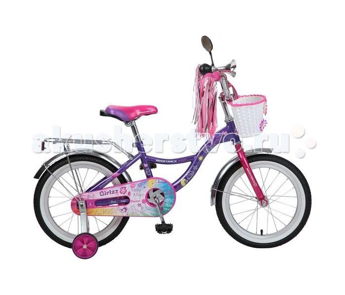 Велосипед двухколесный Novatrack Little Girlzz 16Little Girlzz 16Велосипед двухколесный Novatrack Little Girlzz 16  это современный, удобный и безопасный велосипед для девочек 5-7 лет.   Обратите внимание на стильный дизайн этой модели  все продумано до мелочей для того, чтобы маленькой леди было легко и интересно учиться езде.   Во-первых  это красочное оформление рамы. Во-вторых  это функциональность велосипеда Novatrack Little Girlzz 16.   От непредвиденного контакта ноги и одежды ребенка с цепью защитит специальная накладка. Клаксон в комплектацию не входит!<br>