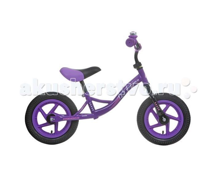 Детский транспорт , Беговелы Novatrack Magic 12 арт: 445684 -  Беговелы