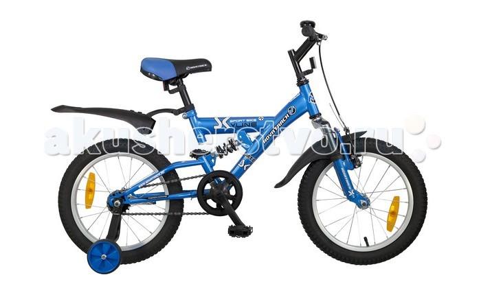 Велосипед двухколесный Novatrack YT 16YT 16Велосипед двухколесный Novatrack YT 16 отличная модель для мальчиков 5-7 лет, которая сочетает в себе удобство, отличный спортивный дизайн и качество сборки.   Для комфортных поездок по сложной трассе либо по пересеченной местности велосипед оборудован задним амортизатором и двумя дополнительными съемными колесами. Они же не дадут железному коню упасть на крутом повороте и помогут легко его припарковать в нужном месте, когда седок захочет пройтись пешком. Быстро затормозить поможет ножной или ручной тормоз, а может и оба сразу, на усмотрение ребенка.   Велосипед укомплектовали мягким регулируемым седлом, которое обеспечит удобную посадку во время катания. Руль велосипеда также регулируется по высоте и наклону, благодаря чему велосипед прослужит ребенку не один год. В качестве приятного бонуса можно отметить достаточно широкие пластиковые крылья и громкий звонок, чтобы предупредить об обгоне зазевавшихся прохожих.<br>